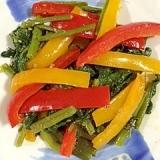 空芯菜とパプリカの炒め物