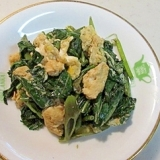シャキシャキ夏野菜♪空芯菜の炒り卵