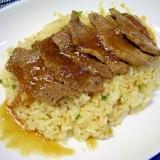 焼き肉用カルビ肉で簡単(*^_^*)ステーキピラフ