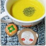 超簡単☆子どもが喜ぶ♡クリーミーかぼちゃスープ♪