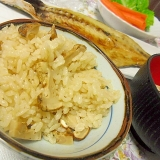 松茸の炊き込みご飯 贅沢秋ごはん