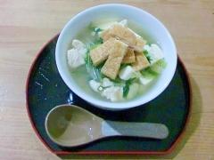 鶏ムネ肉と豆腐のあっさり雑炊