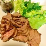 柔らかい☆豚ロース肉の焼き豚
