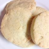 米粉とショートニングのクッキー