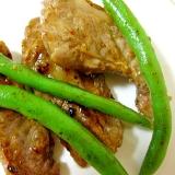 牛カルビ肉とインゲンの甘辛炒め