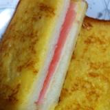 フレンチトーストでハムチーズサンドイッチ