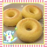 ☆ふわもち!米粉の焼きドーナツ☆