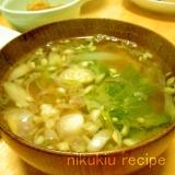 みょうが・野沢菜・たまねぎの味噌汁