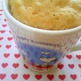 ホットケーキミックスで カップ蒸しパン☆