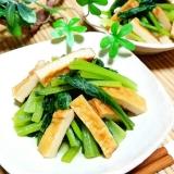 小松菜と平天の煮物