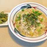 野菜たっぷり☆味噌仕立て雑炊