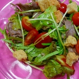 空芯菜と牛肉のわさびドレッシングサラダ