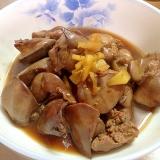 鶏肝の甘辛煮