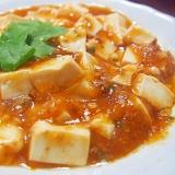 簡単マーボー豆腐