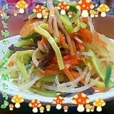 シンプル!基本の中華春雨サラダ