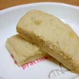 レンジでバナナ蒸しパン~離乳食にも~