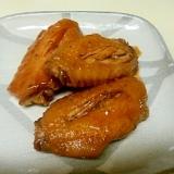 鶏手羽中のサッパリ煮