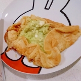 アボカドクリチディップの大豆粉いりガレット