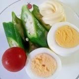オクラ☆トマト☆茹で卵☆サラダ
