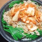 タジン鍋で簡単☆体温もる、キムチ鍋(2)