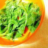 セロリ葉✿自家製塩麹&オリーブオイル醤油蒸し焼き