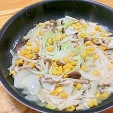 塩麹 蒸し野菜に使ってみました。