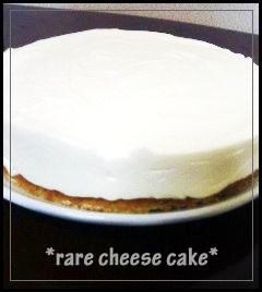 ふわふわ♪ムース食感*レアチーズケーキ*