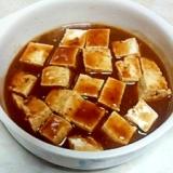 豆腐ブラウンソースシチュー