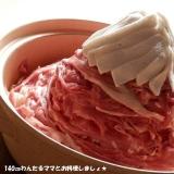 豚肉とはんぺんで簡単★びっくり富士山鍋