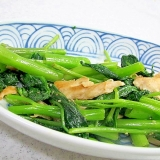 空芯菜とササミの炒め物