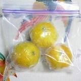 柚子の冷凍保存~①~丸ごと冷凍~