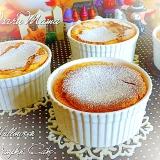 カボチャのミニチーズケーキ(スライスチーズ使用)