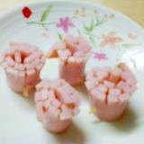 お弁当に☆ハムのお花☆