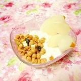 ❤梨と大豆グラノーラの練乳ヨーグルト❤