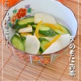 柚子で香り良い♪きゅうりとかぶの☆昆布茶漬け