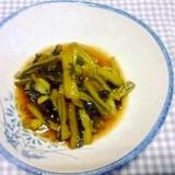 信州冬の定番 野沢菜の油炒め