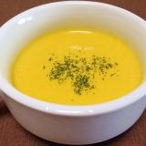 濃厚なめらか☆冷製かぼちゃスープ