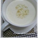 ヒンヤリ冷た~い!夏バテにひよこ豆の冷製スープ