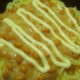 ずぼらご飯★たまご醤油たれ納豆で簡単パスタ