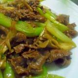 牛肉とセロリ、舞茸の中華炒め