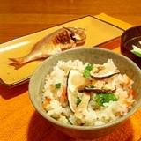 秋の贅沢な香り『松茸ご飯』