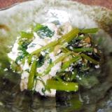 空芯菜と豆腐の炒め物