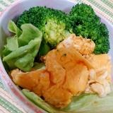 温野菜サラダにぴったりココナッツオイルドレッシング