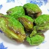 春の味です♪ふきのとうの炒め物~(^O^)/