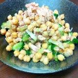 ひよこ豆とツナのサラダ