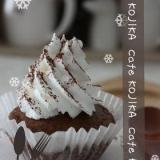 超簡単★チョコカップケーキ