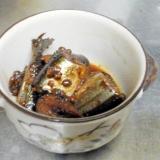 圧力鍋で15分 秋刀魚の山椒煮