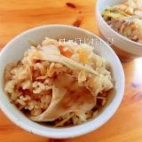 舞茸と油揚げと生姜の炊き込みご飯✿