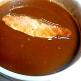 鮭ブラウンソースシチュー