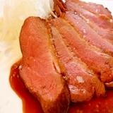 鴨のロースト、上手な焼き方と、簡単カシスソース